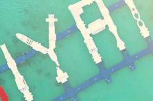 印度洋最大海洋酷漂乐园,重磅来袭!