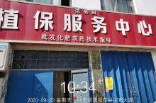 拜访鲁西客户 范县·濮阳