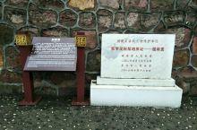 郴州 _ 张学良囚禁地旧址——屈将室