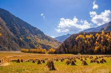 仙米国家森林公园