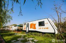 淀山湖丨乐营营地:喧嚣城市外的小别致