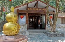 罗浮山百草油历史文化长廊