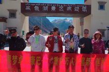 西藏昌都旅游攻略