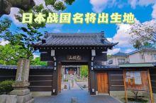 日本自由行,打卡战国名将出生地,中村公园