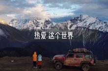 走遍中国这么多地方终于可以配这首神仙音乐