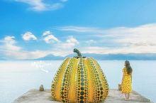 濑户内海小岛旅行|感受艺术圣地直岛的盛夏