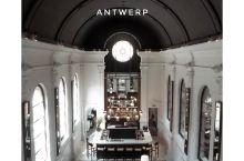 August Antwerp 安特卫普