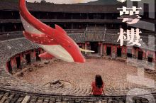 广东真实版大鱼海棠,藏在这座小山城