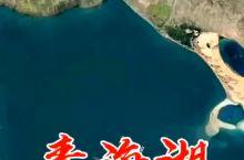 青海湖最美的季节