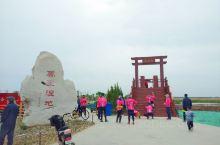 山东潍坊禹王国家湿地公园