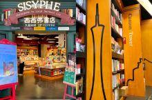 西西弗英伦书店 设计结合广州岭南文化元素