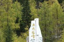 布达拉峰景区由布达拉峰和金刚山组成。这里海拔约有3670米。 一路蜿蜒攀升,看不够蓝天白云下的雪峰林