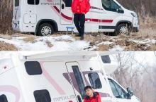 长白山冰雪房车之旅