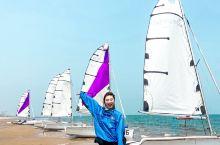 北京周末|去北戴河做一天水手吧,追风逐浪