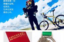 2021年暑假环青海湖骑行攻略