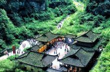 重庆–武隆天坑