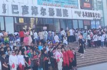 内蒙古巴彦淖尔庆祝共产党成立100周年