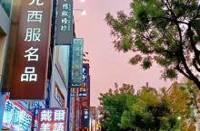 宝岛tw旅游攻略   炫彩的城市,高雄