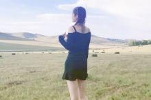 十月-金秋草原 不一样的美