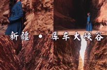 新疆大峡谷推荐:大自然的追光者