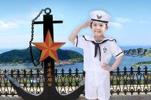 懂历史的孩子  爱国更爱家