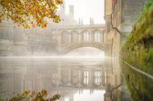 薄雾下的剑桥