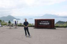 北海道洞爷湖