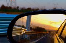 高速上夕阳