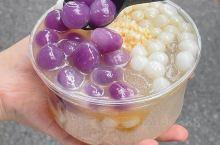 全成都颜色zui多的冰粉店,麻薯糯唧唧