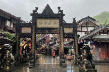青城后山,一场不期而遇的大雨