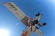 苏州澄湖3000米双人高空跳伞体验