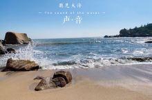 江门|人少景美,霸气承包一个半岛的那片海