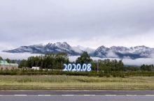 2020.8.17  仙境祁连山脉