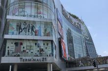 曼谷T21购物中心