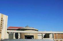 磁州窑博物馆
