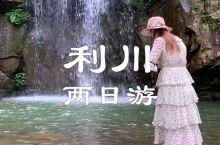 重庆终于入夏成功了