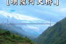 大美贵州之坝陵河大桥&滴水滩瀑布