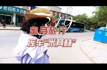 库车老城 南疆第一站最浓郁的维族风情