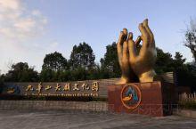 九华山大愿文化园