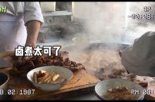 行旅|疫情前北京的特殊碎片记录