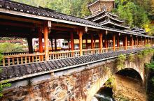 龙胜温泉 龙胜·桂林 风雨桥