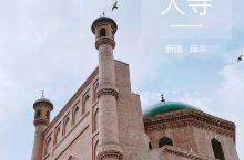 新疆 ·库车   龟兹古国·库车大寺