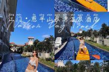 广东周边游 12月冬日泡温泉两日一夜