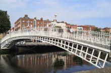 利菲河月亮桥!