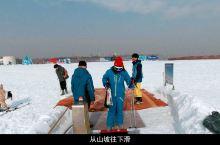 银川阅海公园滑雪VLOG