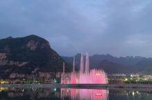 百里峡艺术小镇的黄昏美景