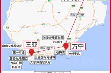 海南暑期环岛游攻略超详细毕业旅行安排