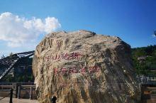 中山铁桥纪念碑