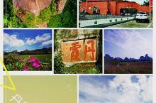 一个人的旅行,说走就走 很多人都不知道,广州来丹霞山 有一趟神奇的列车T170 从广州出发直达丹霞山