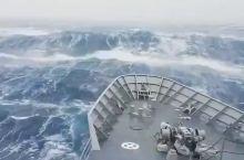 感受一下德雷克海峡的威力!!